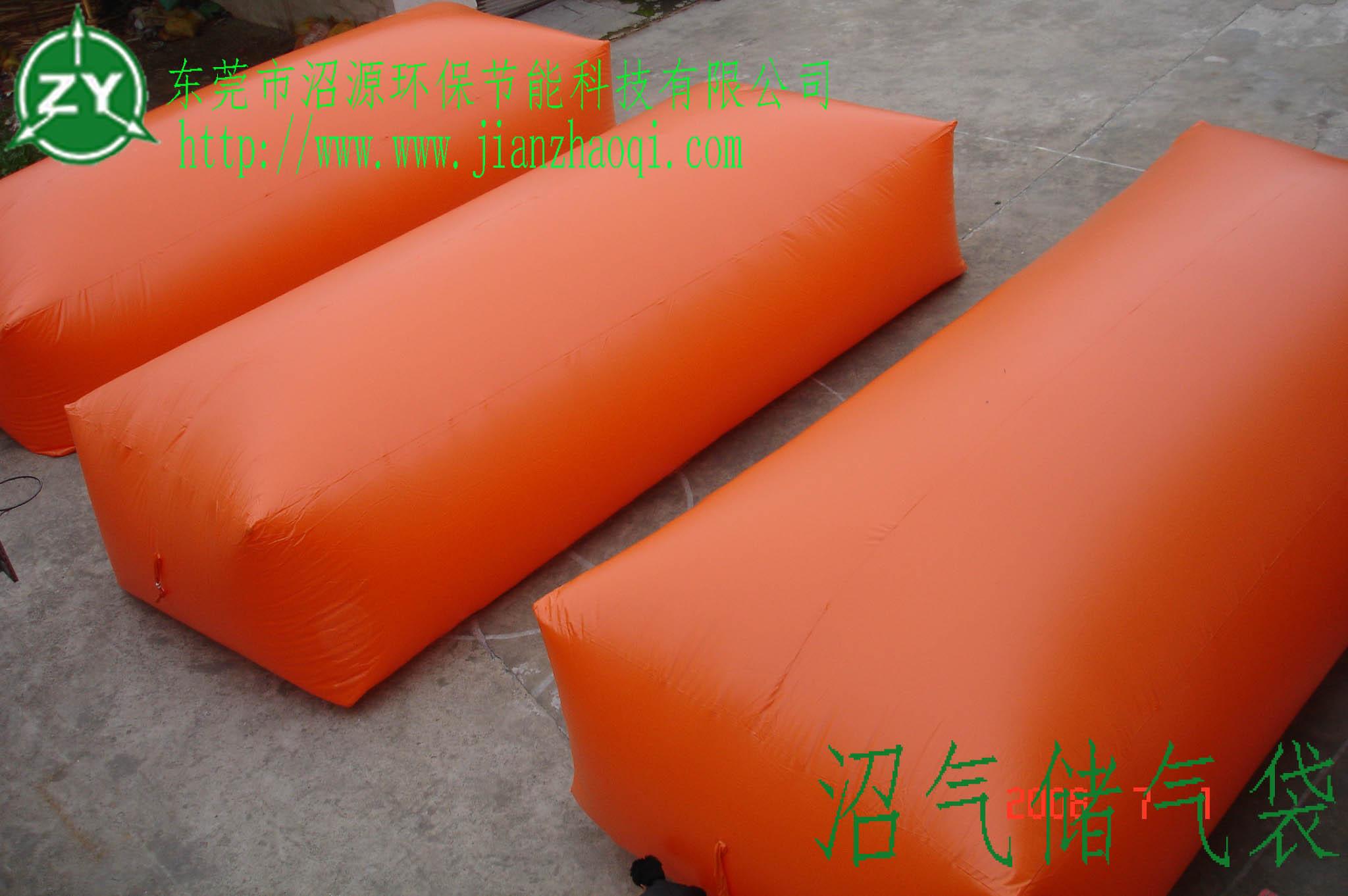 广东沼气储气袋|储气柜|双膜红泥袋|贮气完|贮气袋