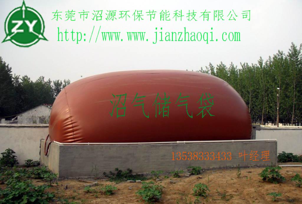 100立方沼气储气袋|贮气柜|双膜气袋|红泥储气袋