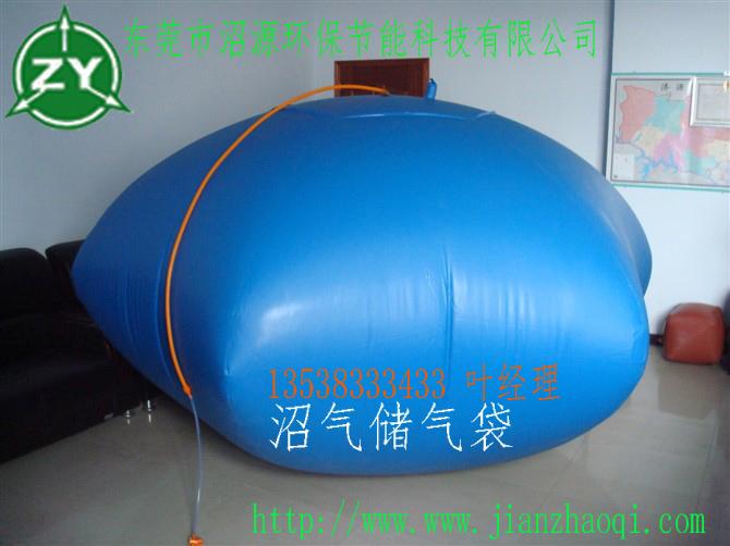 50立方沼气储气袋|贮气柜|双膜气袋|红泥储气袋