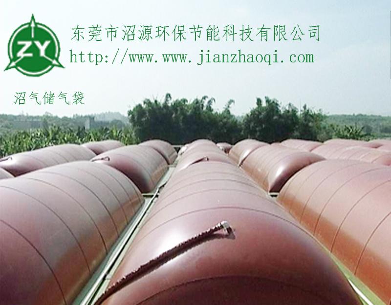 200立方沼气储气袋|贮气柜|双膜气袋|红泥储气袋