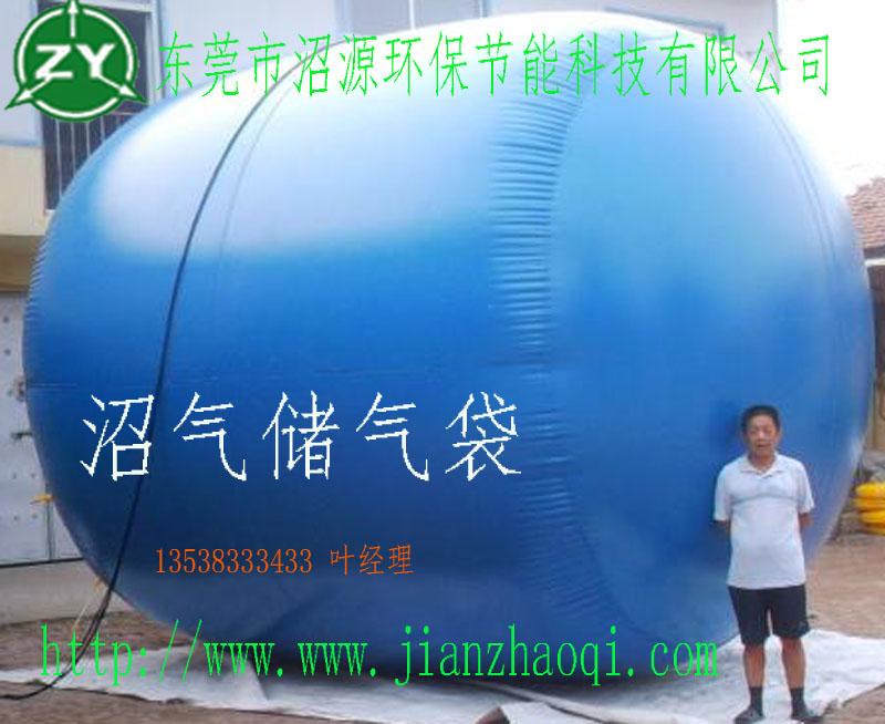 300立方沼气储气袋|贮气柜|双膜气袋|红泥储气袋
