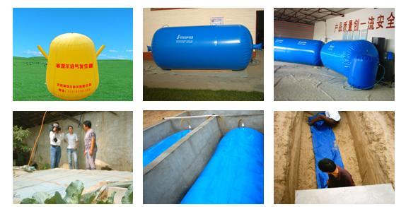 佛山立方沼气储气袋|贮气柜|双膜气袋|红泥储气袋