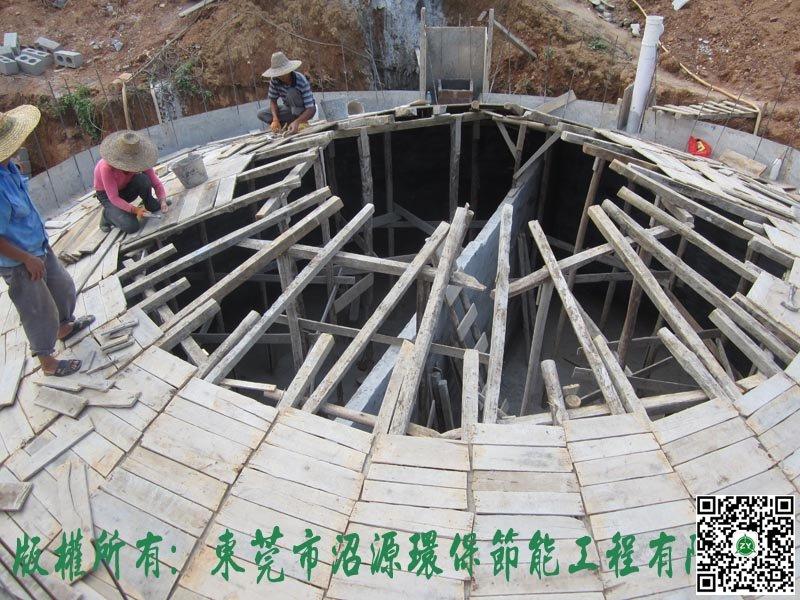 韶关南雄500立方沼气池建设工程现场