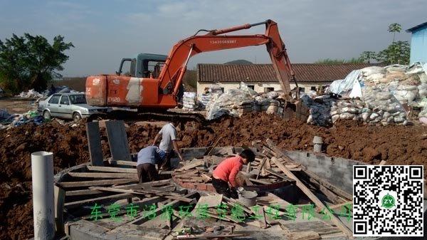 深圳光明新区某有机肥生产基地100立方沼气池工程即将封顶
