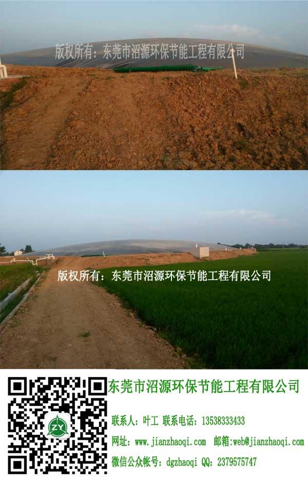 广东沼气工程、沼气池、黑膜、土工膜、HDPE进口膜施工公司
