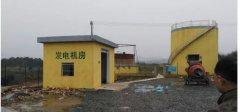 黄柏乡一沼气工程项目成功运行发电