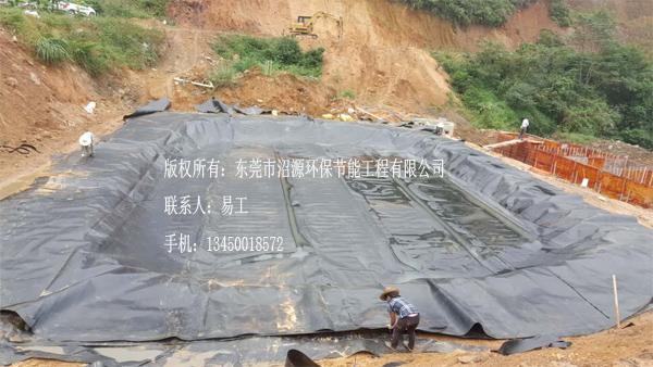 惠州惠东多祝松坑黑膜沼气工程施工现场