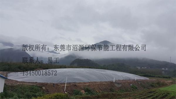 安徽宣城黑膜沼气池 沼气工程