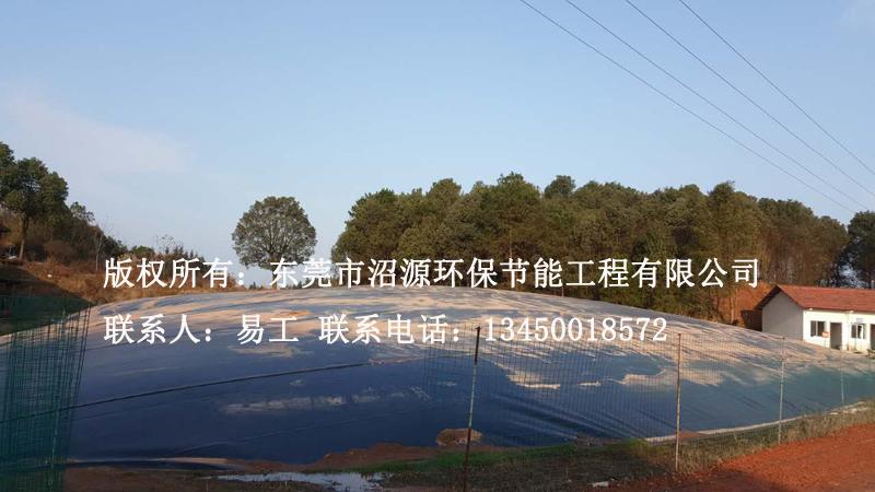 黑膜生产厂家 黑膜材料厂家 黑膜沼气池施工企业 找沼源环保易工1