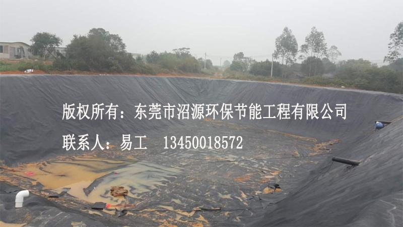 江门开平金鸡镇3000立方黑膜沼气池 黑膜沼气工程