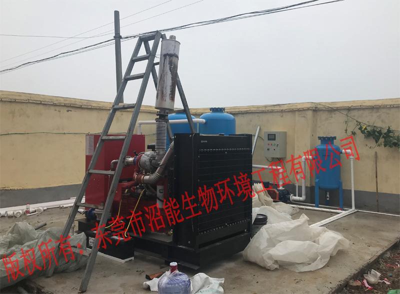 安徽亳州利辛首个120KW沼气发电机组 沼气脱硫脱水增压设备安装调