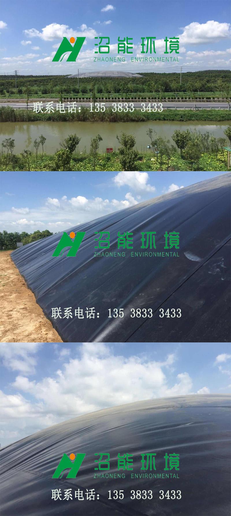 全国首个淀粉厂bobAPP安卓沼气工程 bobAPP安卓沼气池成功产气发电